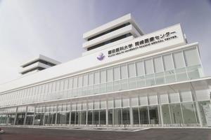 藤田 医科 大学 病院 岡崎 医療 センター
